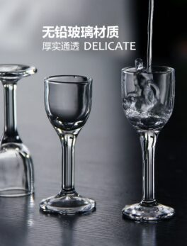 A set of 6 0.3/0.5 ounces machine-made lead-free glass wine glasses for Chinese liquor, 10ml / 15ml will be used
